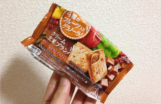 クリーム玄米ブラン「グラノーラ&ビターキャラメル」←メッチャ美味しいね