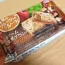 クリーム玄米ブラン「グラノーラ&ビターキャラメル」←メッチャ美味しいね2