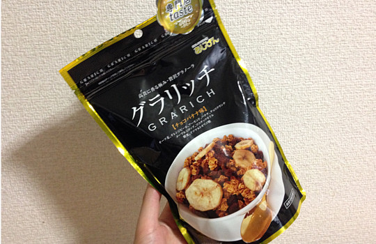 グラリッチチョコバナナ味240g|贅沢グラノーラ←食べた感想