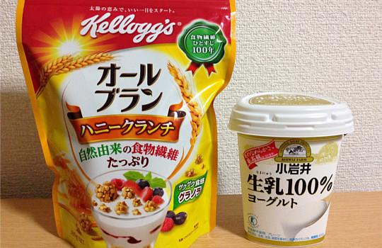 ケロッグオールブランハニークランチ180g|1食~レタス約1.7個分食物繊維4
