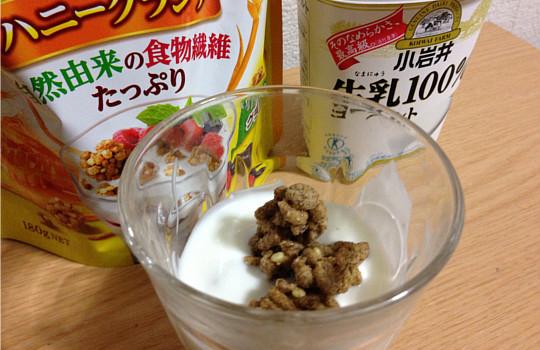 ケロッグオールブランハニークランチ180g|1食~レタス約1.7個分食物繊維6