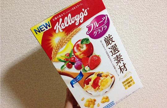 ケロッグフルーツグラノラ厳選素材←「優しい食感と素朴な味わい」いいね!