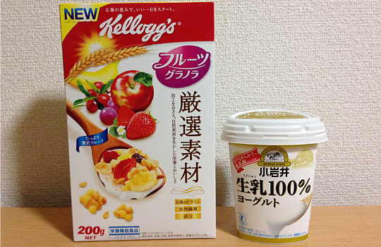 ケロッグフルーツグラノラ厳選素材←「優しい食感と素朴な味わい」いいね!4