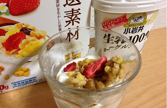 ケロッグフルーツグラノラ厳選素材←「優しい食感と素朴な味わい」いいね!5