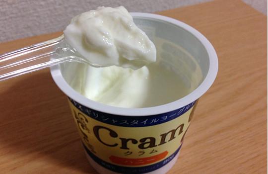 チチヤス「クラム(Cram)」ハニー80g|ギリシャヨーグルト←食べた感想4