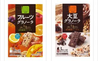 バランスアップ大豆グラノーラ(カカオ&ナッツ)新発売!?ビスケットタイプ