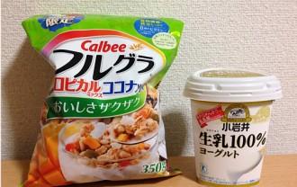 フルグラトロピカルミックスココナッツ←めっちゃ美味しいグラノーラ3