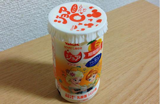 ヤクルト・ジョアマンゴー|乳酸菌シロタ株の凄い効果←飲んだ感想3