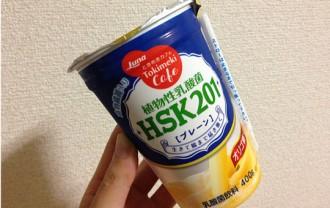 ルナときめきカフェ~植物性乳酸菌HSK201プレーン|効果や口コミ
