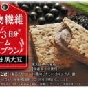 クリーム玄米ブラン・食物繊維 黒ごま黒大豆!?ドラッグストア限定~8月24日発売2