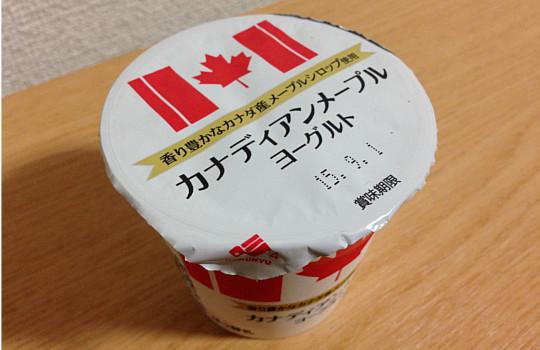 北海道乳業・カナディアンメープルヨーグルト90g←食べた感想2
