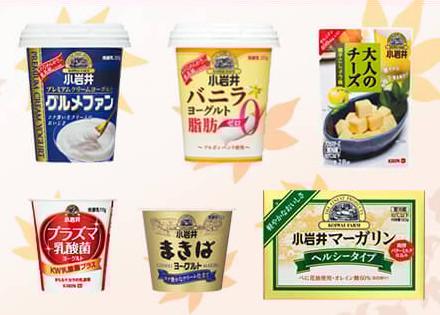 小岩井ヨーグルトキャンペーン「秋の新商品プレゼントキャンペーン」2