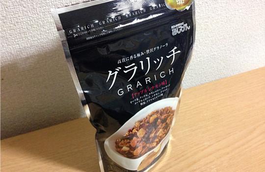 あじげん・グラリッチ(アップルシナモン味)←食べた感想3