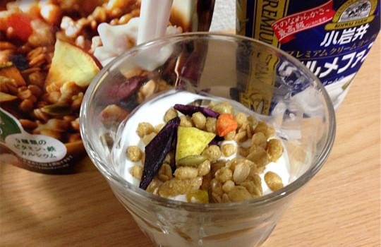 さつまいもと三温糖でほっこり「ごろっと野菜のグラノーラ」←食べた感想7