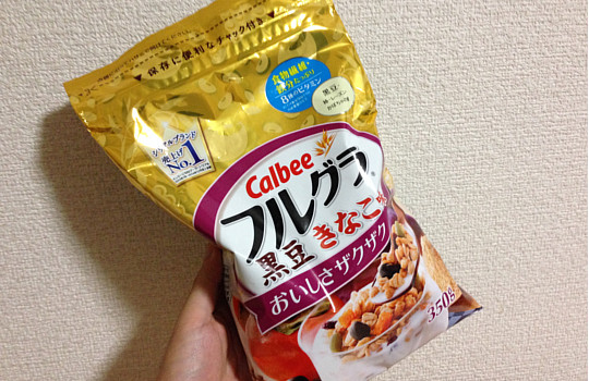 カルビーフルグラ黒豆きなこ味←食べた感想