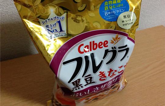 フルグラ黒豆きな粉×食物繊維ブランシリアルで体重コントロールしてます!2
