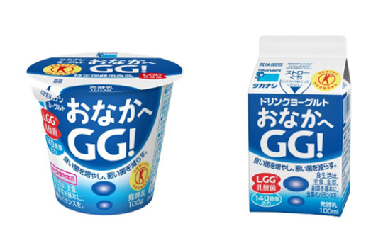 「タカナシドリンクヨーグルトおなかへGG!」リニューアル発売