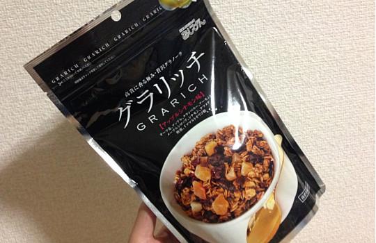 あじげん・グラリッチ(アップルシナモン味)←食べた感想