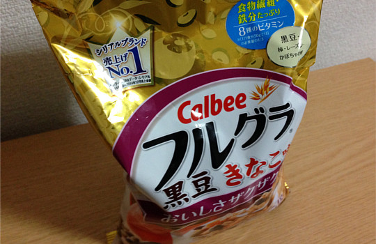 カルビーフルグラ黒豆きなこ味←食べた感想2