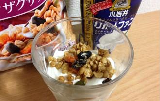 フルグラ黒豆きな粉×食物繊維ブランシリアルで体重コントロールしてます!