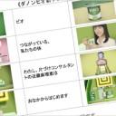 ダノンビオ新CM「片づけコンサルタント近藤麻理恵」登場!9月14日オンエア2