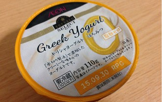 トップバリューセレクト・ギリシャヨーグルトはちみつ110g←食べた感想