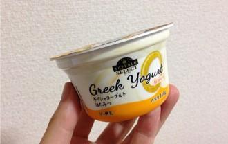 トップバリューセレクト・ギリシャヨーグルトはちみつ110g←食べた感想3