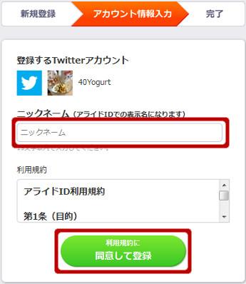 フジッコ新商品キャンペーン「カスピ海ヨーグルト脂肪ゼロ」100名プレゼント!3