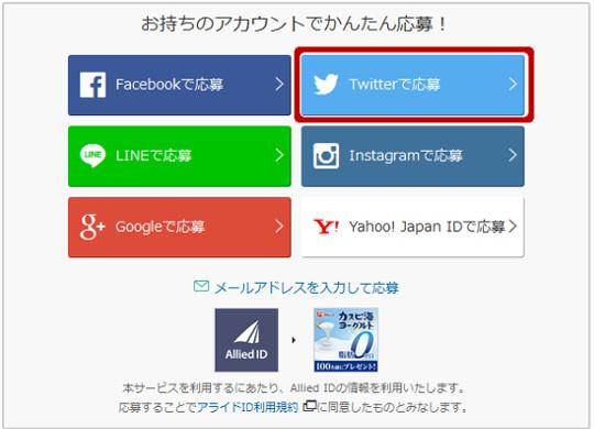 フジッコ新商品キャンペーン「カスピ海ヨーグルト脂肪ゼロ」100名プレゼント!5