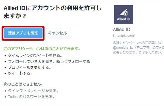 フジッコ新商品キャンペーン「カスピ海ヨーグルト脂肪ゼロ」100名プレゼント!6