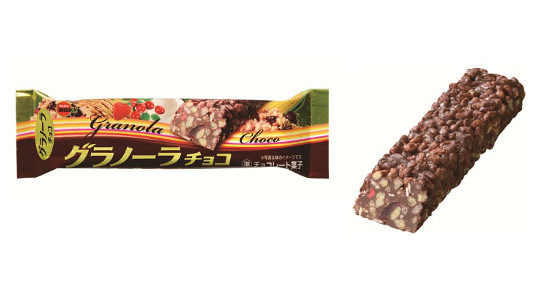 ブルボン・バーシリーズ「グラノーラチョコ」新発売