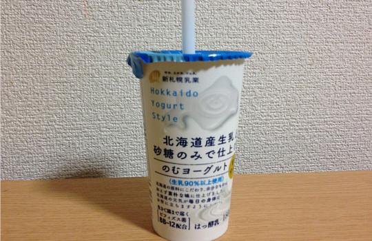 北海道産生乳と砂糖のみで仕上げた のむヨーグルト180g←飲んだ感想4