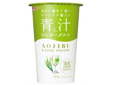 協同乳業「生きて腸まで届くビフィズス菌入り青汁&飲むヨーグルト」新発売