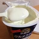 【体験談】おいしさと健康..両立のヨーグルトは?やっぱり、小岩井ブランドです!