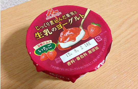 森永・じっくり煮込んだ果実と生乳のヨーグルト(いちご)118g←食べた感想2