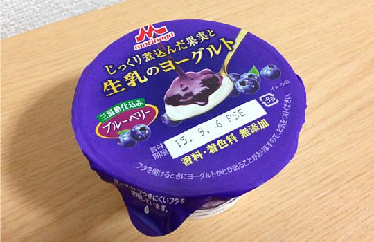 森永・じっくり煮込んだ生乳のヨーグルト(ブルーベリー)118g←食べた感想2