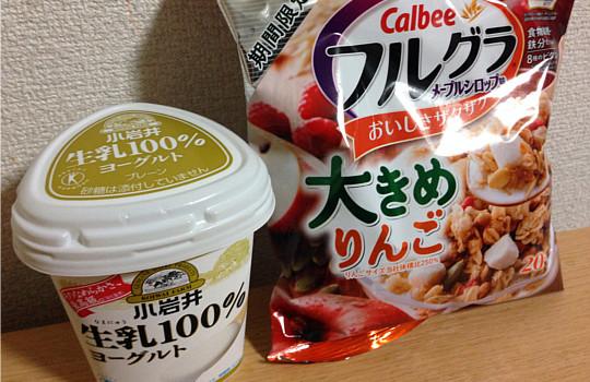 「フルグラ大きめリンゴ・メープルシロップ味」←中々の旨さ!4