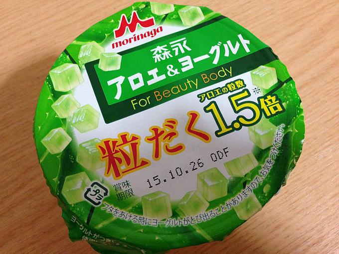 森永アロエ&ヨーグルト「粒だく1.5倍」←やっぱり、安定したおいしさ!
