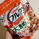 「フルグラ大きめリンゴ・メープルシロップ味」←中々の旨さ!