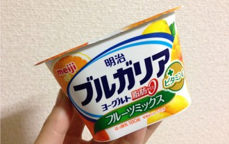 明治ブルガリアヨーグルト「フルーツミックス脂肪ゼロ」←食べてみた