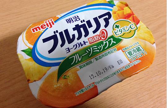 明治ブルガリアヨーグルト「フルーツミックス脂肪ゼロ」←食べてみた2