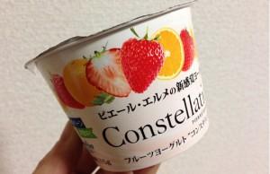 オハヨー「ピエール・エルメ コンステラシヨン」←フワッとした口どけ!