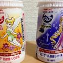 ジョア・剛力彩芽テレビCM「エレガント編」|大人ディズニーパッケージ2