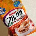 フルグラ「くるみ&メープルシロップ」←食べてみた2
