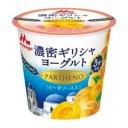 森永・濃密ギリシャヨーグルト「パルテノ ピーチソース入」新発売
