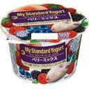 雪印メグミルク「My Standard Yogurt ベリーミックス」新発売