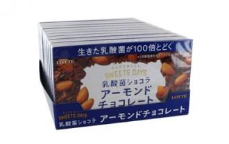 スイーツデイズ乳酸菌ショコラ「アーモンドチョコレート(ロッテ)」新発売