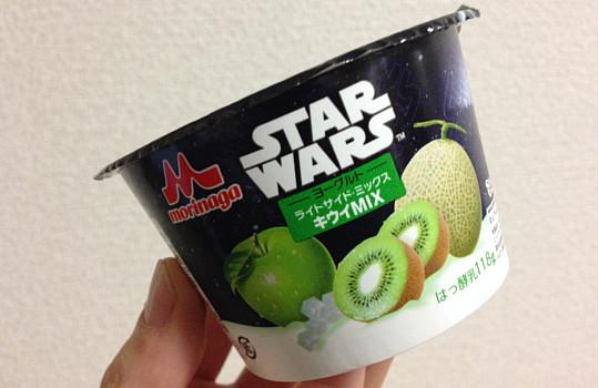 スターウォーズヨーグルト「キウイミックス118g」←食べた感想