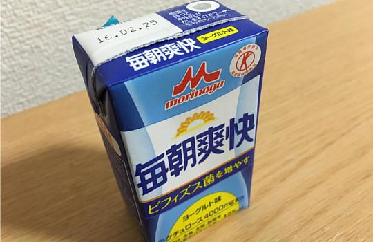 森永「毎日爽快ヨーグルト味」←ラクチュロース4000mg配合2
