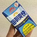 森永「毎日爽快ヨーグルト味」←ラクチュロース4000mg配合